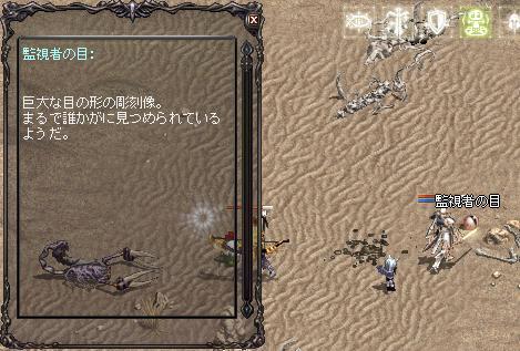 sabaku2.jpg