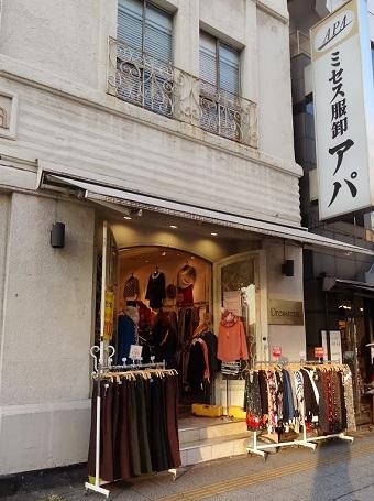 旧浅草橋ビル6