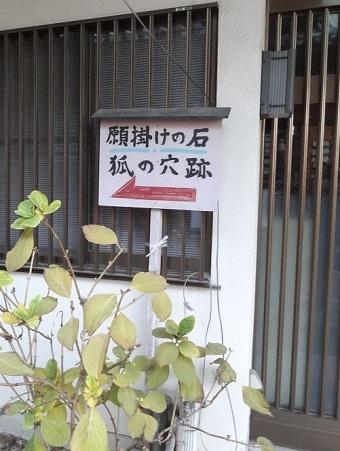王子稲荷神社06
