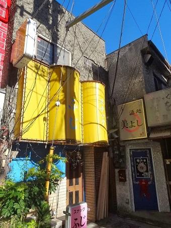 山王小路飲食店街4