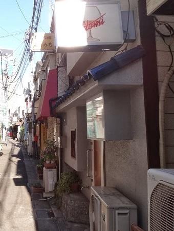山王小路飲食店街5