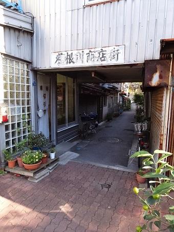 四ツ木駅周辺13