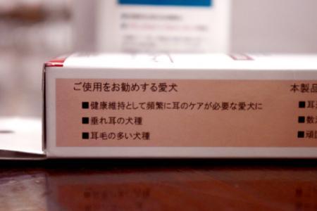 IMGP0333.jpg