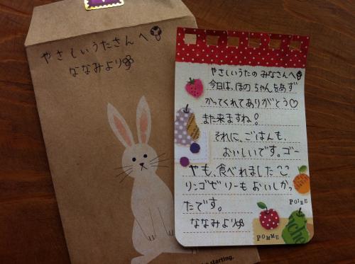 006_convert_20110824201857.jpg