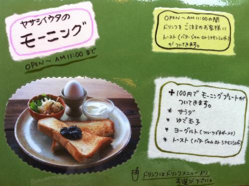 010_convert_20110822193912.jpg