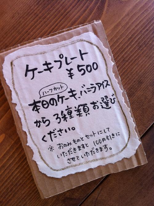 027_convert_20110127192831.jpg