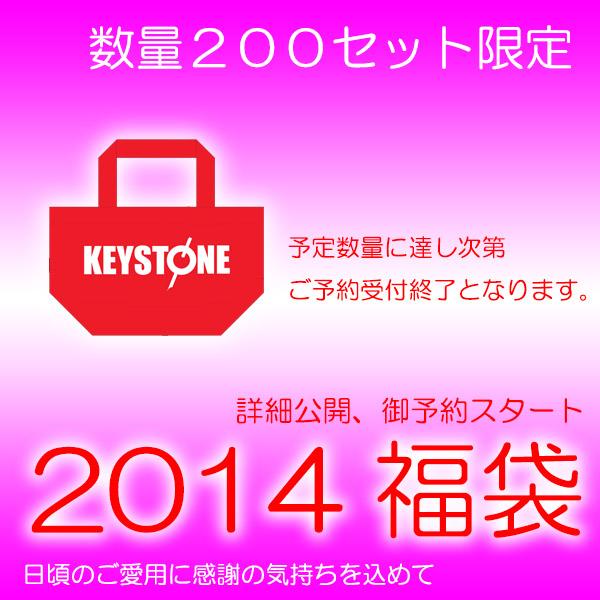 2013120500.jpg