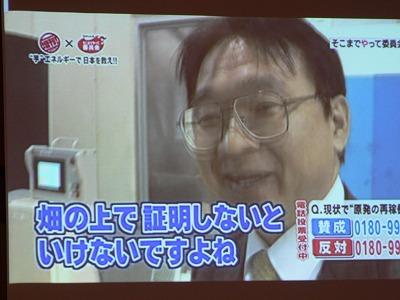 鈴木高広先生です