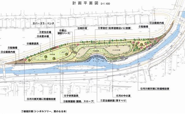 幸町公園計画図横軽い版