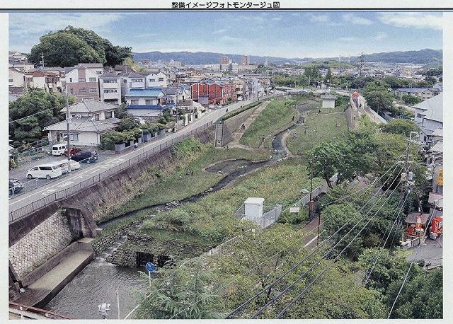 寝屋川④川勝町整備モンタージュ
