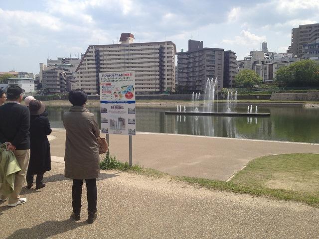 IMG_4314●武庫川30分おきに噴水