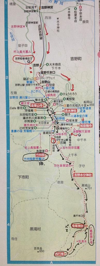 IMG_4528●吉野周辺地図