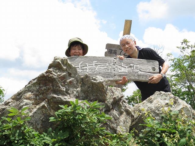 IMG_0291白髪岳山頂721m