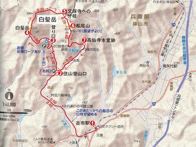 白髪岳マップ130707