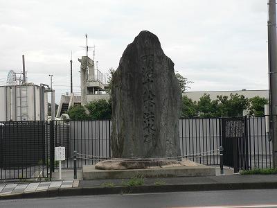 明治18年洪水記念碑