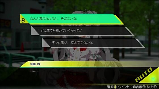 Rin (10)