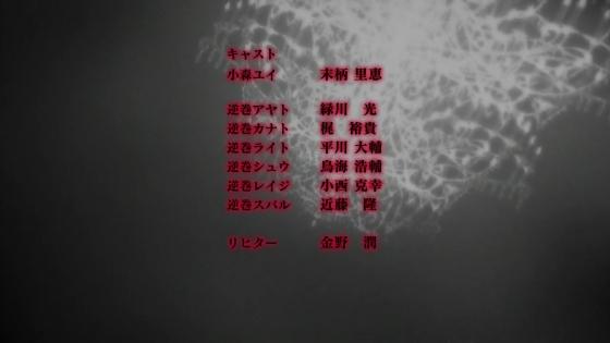 でぃあらば12-2 (64)