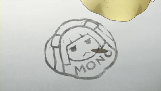 ミスモノクロ4 (15)