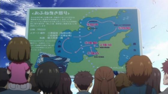 凪のあすから13-2 (13)