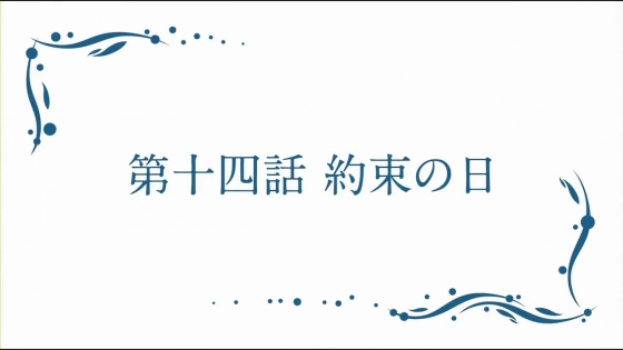 凪のあすから13-2 (103)