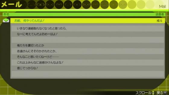 2013_11_28_2_16_50.jpg
