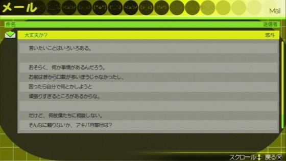 2013_11_28_2_16_54.jpg