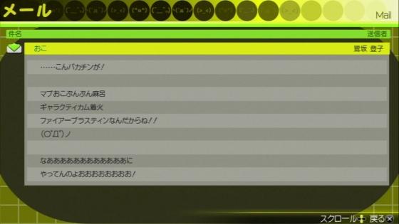2013_11_28_2_16_59.jpg