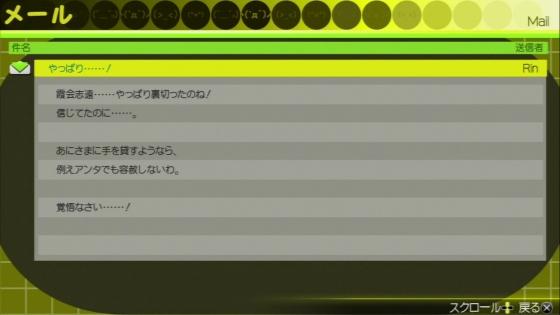 2013_11_28_2_17_5.jpg