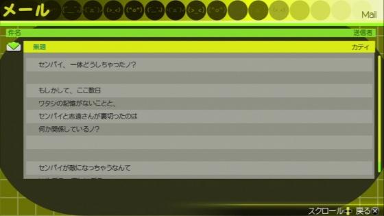 2013_11_28_2_17_8.jpg