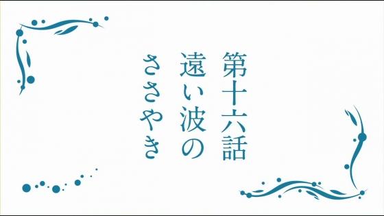 凪のあすから15 (95)