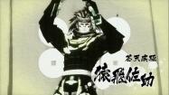1真田 (89)