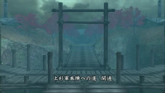 1真田 (157)