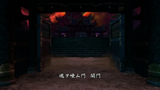 元親3-2 (14)