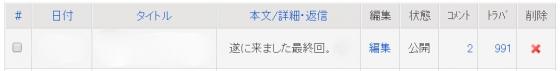 2_20131202172151eda.jpg