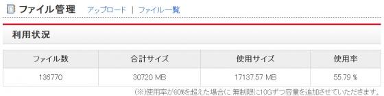 4_20131202172148d90.jpg