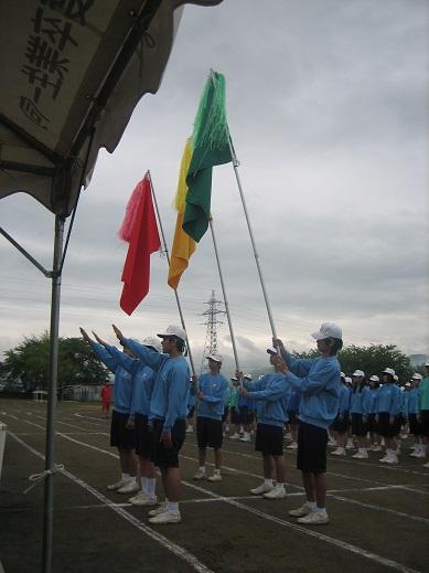 東中体育祭