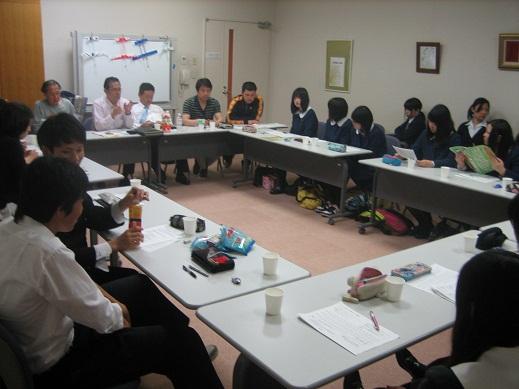 JGTS運営会議