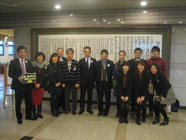 平澤市青少年文化センター
