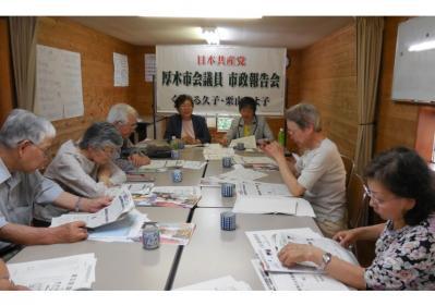 2013,5, 妻田東議会報告会