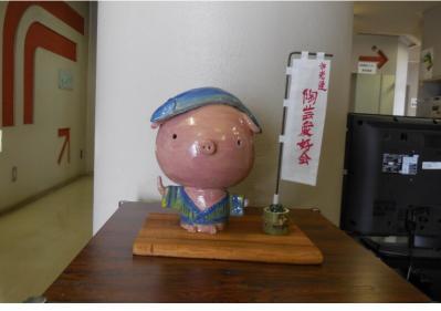 寿荘 陶芸愛好会「あゆコロちゃん」