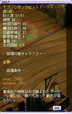 0412-6.jpg