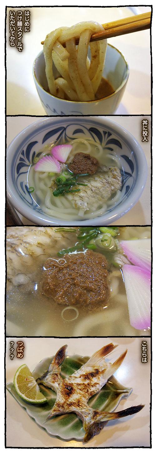 ooitamiyuki2.jpg