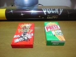 ポッキープリッツ+おまけ