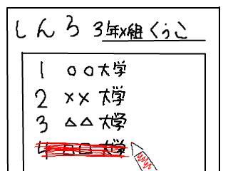 snap_kuko815_20103513515.jpg
