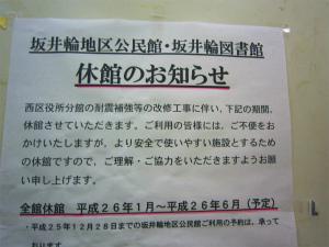 IMG_8019_201312251803356c3.jpg