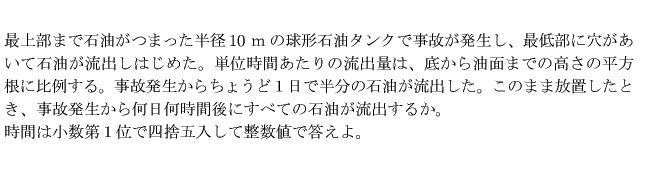 0325suugaku.jpg