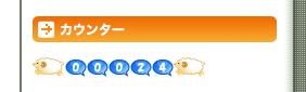 スクリーンショット(2011-02-25 13.52.16)