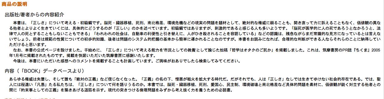 スクリーンショット(2011-07-06 21.03.25)