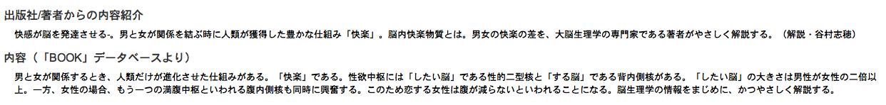 スクリーンショット(2011-07-07 0.57.05)