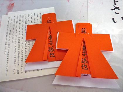120115-10.jpg